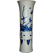 Antique Chinese Porcelain Blue and White Vase