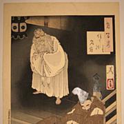 Sumiyoshi Full Moon - Lord Teika: Woodblock Print by Yoshitoshi