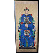 Chinese Painted Ancestral of a Civil Official and Wife