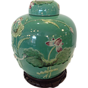 """Large Turquoise  Chinese Ginger Jar with Applied Florals 10"""" High"""