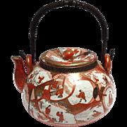 Antique Japanese Kutani Teapot