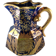 English Large Cobalt And Gold Pitcher with Grasshopper Moths and Bugs