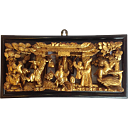 Chinese Gilt Wood Architectural Carving 19th c.