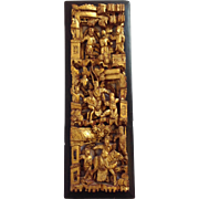 Chinese Gilt Wood Architectural Carving Of Nine Figures With Horsemen 19th c.