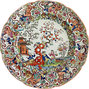 Antique English Chinoiserie Plate Circa 1820