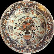 "Imari Antique Shallow Serving 11"" Dish with 'Vase Of Flowers' 19th Century"