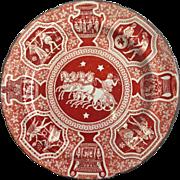"Greek Herculeneum Or Spode Plate 10"" Circa 1810"