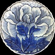 "Japanese Blue And White Arita Plate 7.25"""