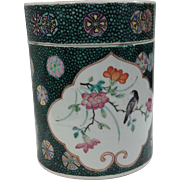 Green Pebbled Chinese Covered Jar with Lid