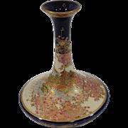 """Satsuma Cherry Blossom Cobalt Vase 5"""""""