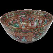 Rose Mandarin Bowl 19th Century