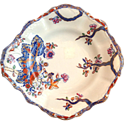 Spode  pattern 2661 Tobacco Leaf Shell Dish c. 1830