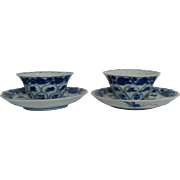 Pair of Chinese Export Cups and Saucers 18th c.