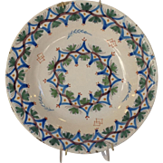 Spanish Faience Charger Antique 12""