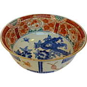 "Japanese Imari Bowl Vintage 11"""