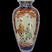 "Large Arita Ware Japanese Vase Three Women in Kimona 18"""