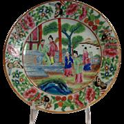 "Rose Mandarin Antique Chinese Plate 8.6"""