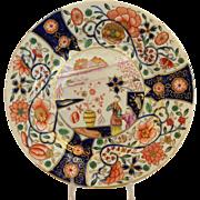 Imari Plate England Circa 1810