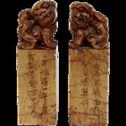 Large Foo Dog Seals Chinese Pair