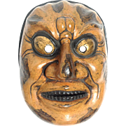 Large Japanese Noh Demon Mask