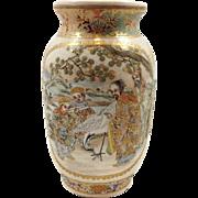 """Japanese Satsuma 6.25"""" Vase"""