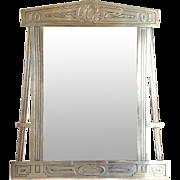 Art Deco American Sterling Frame