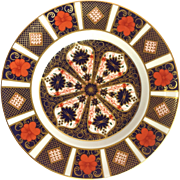 "Royal Crown Derby Old Imari 8 1/2"" Salad Plate"