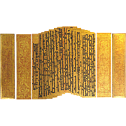 Burmese Lacquer Manuscript or Bible 19th c.