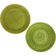 Pair of Majolica Green Glazed Choisy-le-Roi Plates