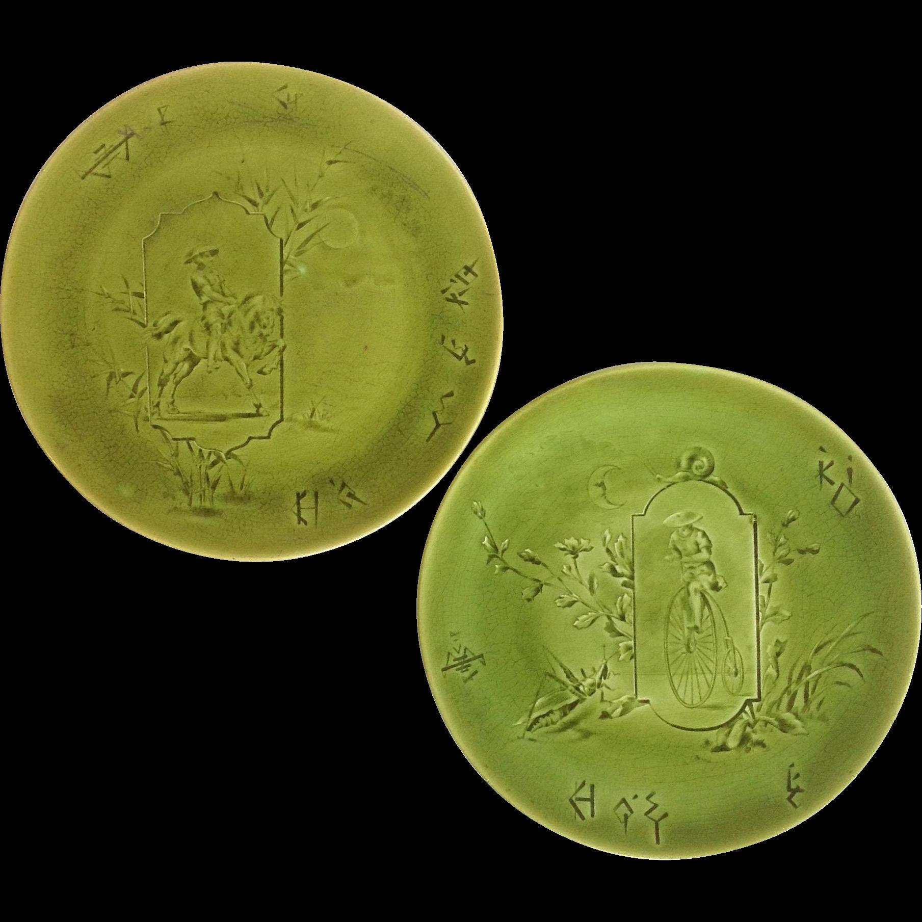 Pair of Majolica Green Glazed Choisy-le-Roi Plates from antiquesofriveroaks on Ruby Lane