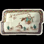 Kutani Rectangular Dish With Cranes