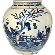 Antique Chinese Blue & White Jar 12""