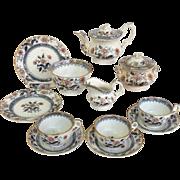 Antique Partial Children's Toy Tea Set 19th Century