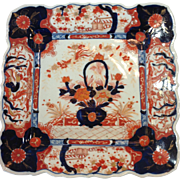 Imari Square Basket Pattern Dish Japan  11""