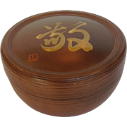 Round Lacquer Round Asian Box
