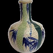 Japanese Ceramic Vase Signed