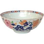 "Chinese Export Floral 9"" Bowl Late 18th Century"