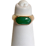 Jade Ring Small Size 2 1/2 14k