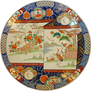 Imari Charger Antique Japanese 24""