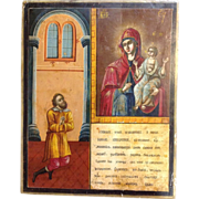 Russian Icon - Unexpected Miracle