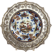 Chinoiserie Batavia Silver Mounted Plate by Imperial Stone