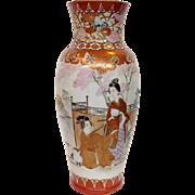 Kutani Lady and Cat Vase Circa 1900