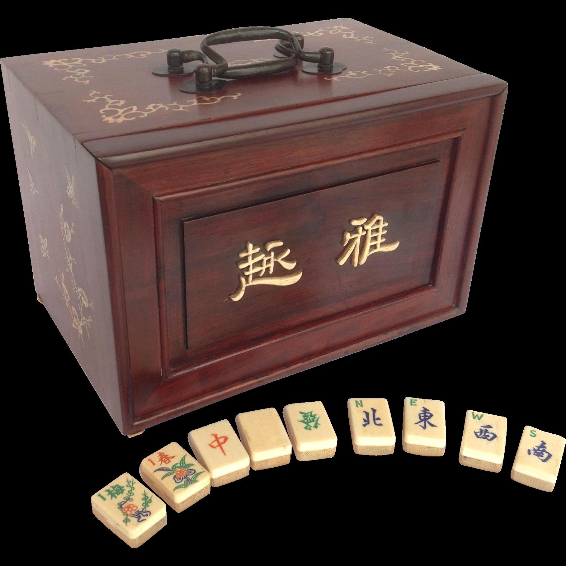 Vintage Mah Jongg Set 61