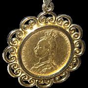 Antique 18KYG British Sovereign Coin