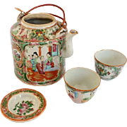 Chinese Rose Medallion Tea Set in Woven Basket