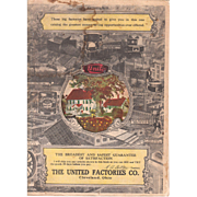 1916 United Factories Advertising Catalog (Home, Farm, Buggies,etc) - Red Tag Sale Item