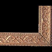 "Large Ornate Copper/Bronze Victorian Picture Frame 15"" x 32"""