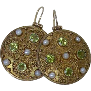 Lovely Eastern Indian Earrings with a Gold Wash