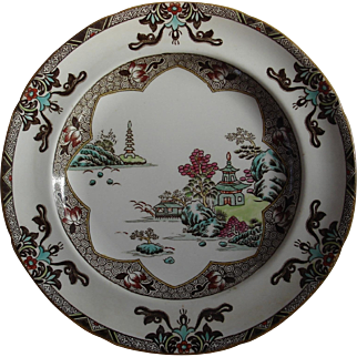Charming Spode Landscape by Copeland