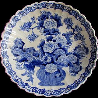 "Antique Japanese MEIJI PERIOD Blue & White IMARI 12 1/2"" Porcelain Charger"